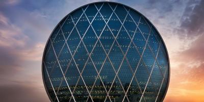 Um edifício diferente de todos os outros